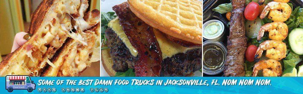 header-food-trucks--gaam-video-games-art-music-cosplay-jacksonville