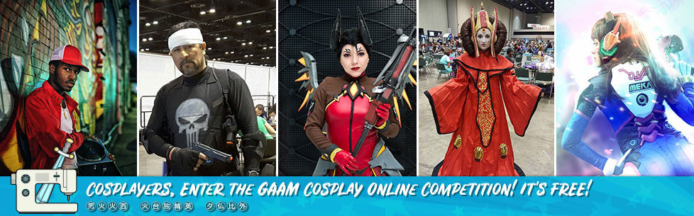 gaam-video-games-art-music-cosplay-jacksonville-header-cosplay-online-contest