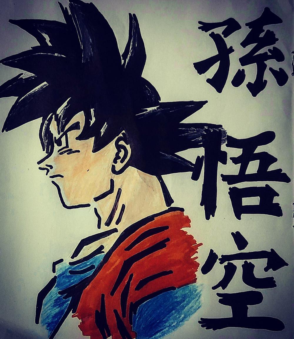 """""""Goku"""" by Hrik Mukherjee"""
