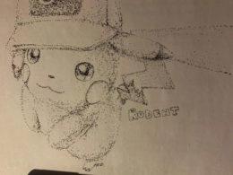 """Pikachu Rodent"" by Ryan Domondon"